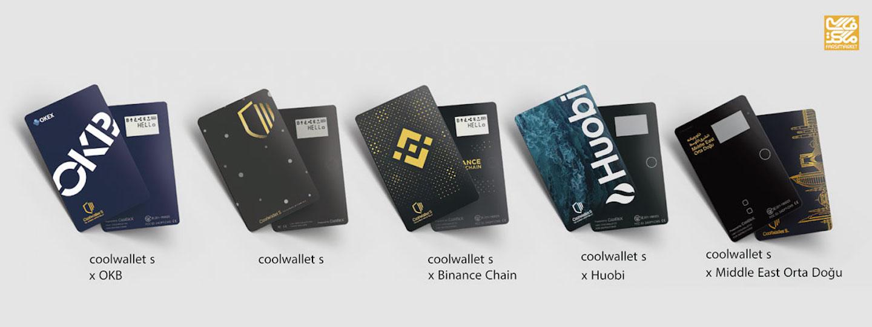 خرید عمده کیف پول سخت افزاری همراه کول ولت اس در طرح های مختلف