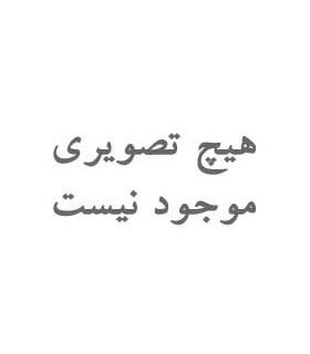 کیف پول سخت افزاری لجر نانو اس بهترین قیمت خرید و امنیت در تهران