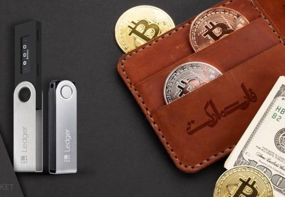 کیف پول سخت افزاری بیت کوین چیست