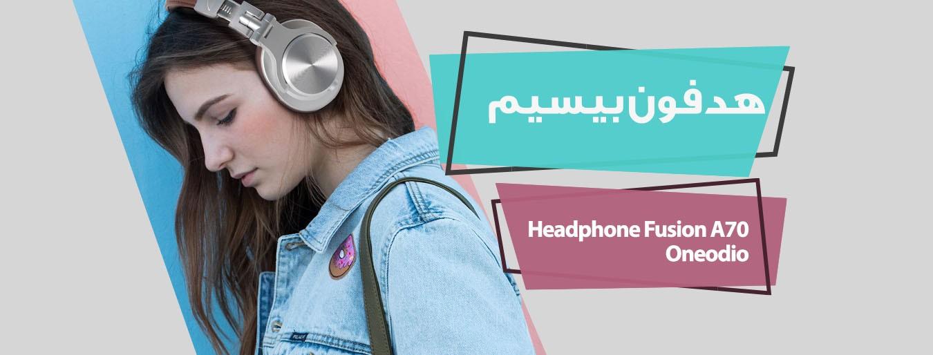 هدفون بیسیم (wireless headphone)